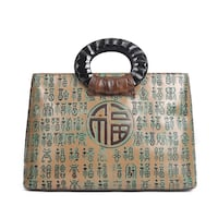 BARNABAZ JUDY KIM RETRO DESIGN LEATHER TEXT EMBOSSED SLUNG HANDBAG