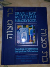 New in box cloth cover Bar/Bat Mitzvah Memory Book
