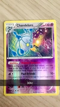 chandelure pokemon card Børsa, 7353