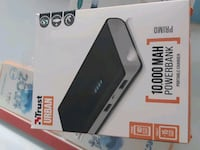 10000 mah power bank  Rahime Hatun, 80020