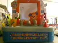 baby's  bathroom toy Midway, 31320