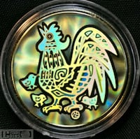 HOLOGRAM GOLD COIN - YEAR OF THE ROOSTER- see info