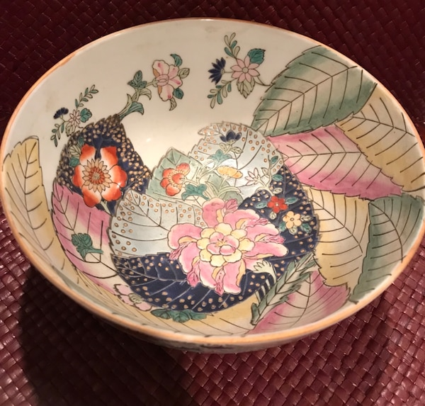 Antique Asian bowl with markings 080b6b29-64f2-4d7a-a6d9-2849db5dc163