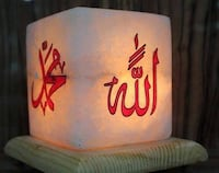 White and red square candle container Ankara, 06420