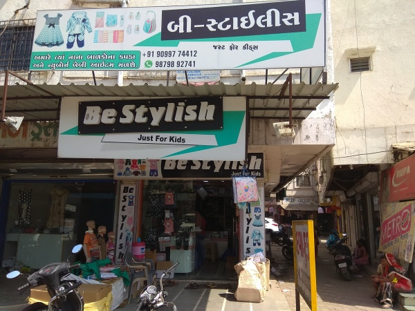 Buy Baby and Kids Clothing Products In Ankleshwar