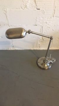 Stainless steel desk lamp Dallas, 75226