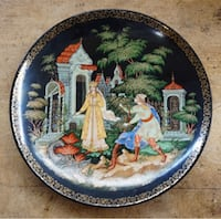 "RUSSIAN PORCELAIN PLATE 1990 MADE IN REAR PAINT AND GOLD PAINT ""FIREBIRD"" . ""ZHAR PTITSA"" RARE PLATE.  Baltimore, 21205"