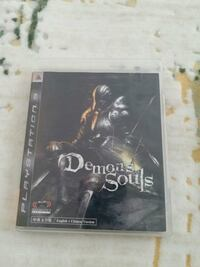 Demons Souls Ps3 cdsi.