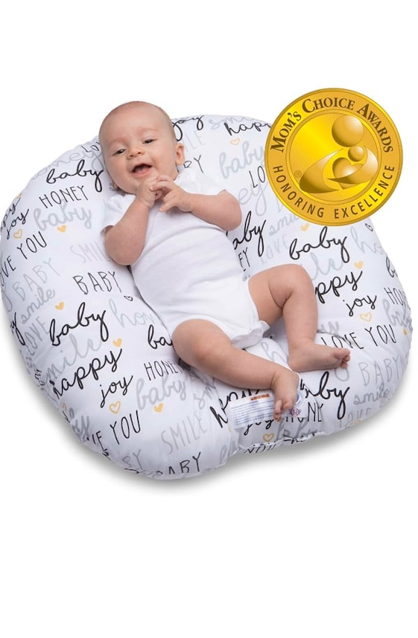 Boppy Lounger 28fb00bb-2c89-45b5-9afe-9ee8c4d66562