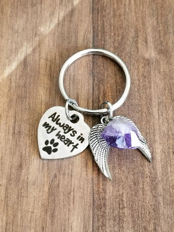 Always in my Heart Keychain
