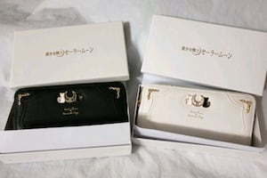 Sailor Moon Clutch Wallet Black or White