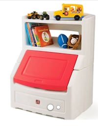 Kids toy chest McLean, 22314