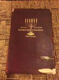 1910 General Convention Independent ORder of B'Nai B'Rith Souvenir Castle Hayne