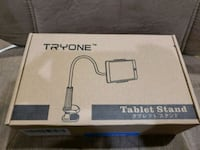 Tryone Gooseneck Phone/Tablet Stand - Brand New 23 km