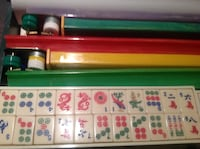 Mahjong complete set:*rare collector's set, c 1963:vintage *see all photos San Diego, 92131