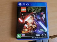 Lego Star Wars for PS4 9011 km