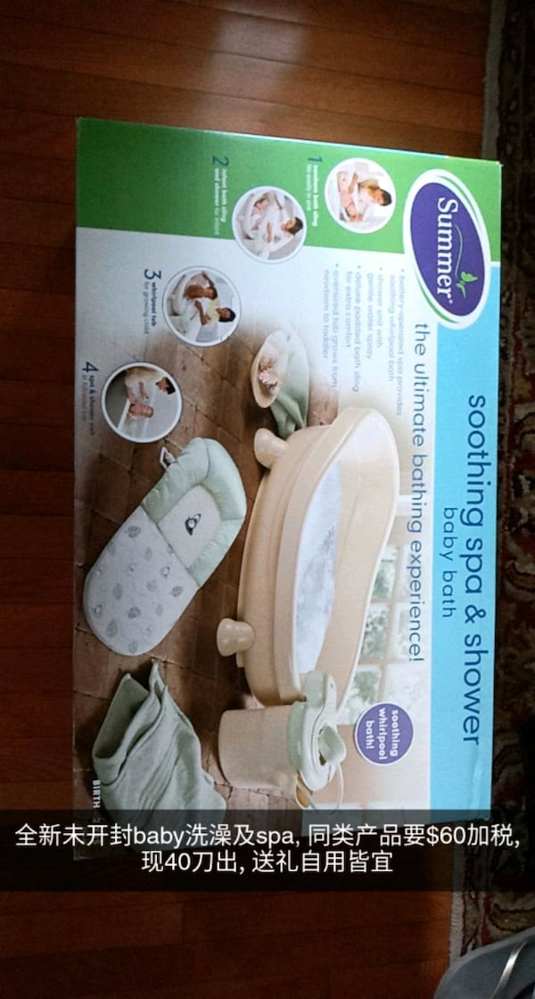 brand new summer baby spa and shower set 29fe2409-364e-4ba7-a334-993d6b3eb414