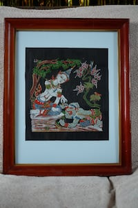 Vintage Indian Tapestry - Sika and Hanuman Glasgow