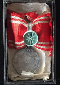 WW2 Era Japanese Red Cross Women's Medal & Box Toronto, M4V 2C1