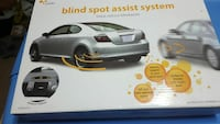 blind spot assist system box