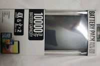 10,000 mAh Dual Battery Pack Victorville