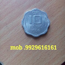 1986 10 Indian Paise coin