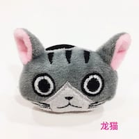 white and black cat plush toy 洛杉矶, 91342