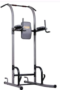 Ab machine with pull up bar Portland, 78374