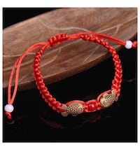 Lucky Feng Shui Twin Wooden Fish Red String Charm Bracelet  Modesto, 95350