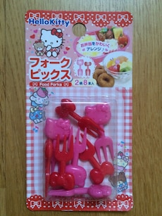 Hello Kitty Food Forks set in pack