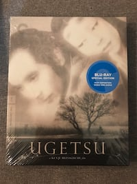 Ugetsu : Criterion Collection