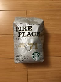 Starbucks Pike Place Guelph