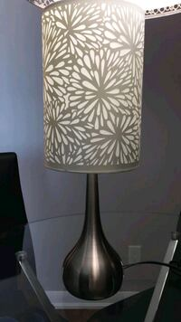 Bouclaire Table Lamp