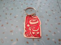 Aboriginal Totem Art Themed Metal Key Chain. In excellent condition.