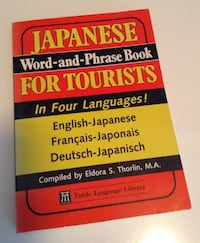 Japanese Word & Phrase Book Cypress, 90630