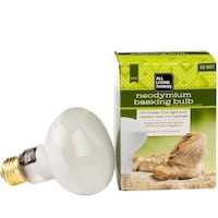 All Living Things Reptile Neodymium Basking Bulb size: 100W-NIB Somerville, 08876