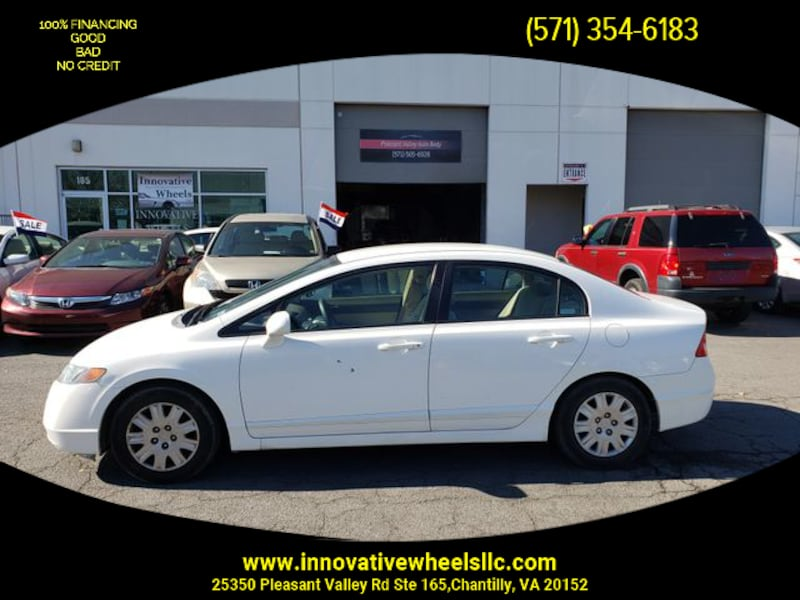 2009 Honda Civic for sale 771fb5e9-ffdf-4c17-be50-6e77699507d7