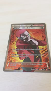 Trainer Maxie's Hidden Ball Trick trading card Forest, 24551