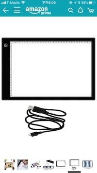 Portable LED light box(new) 格伦伯尼, 21061