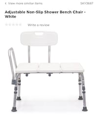 New shower bench  Indianapolis, 46221