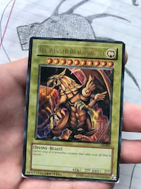 Winged dragon of ra Mesquite, 75150