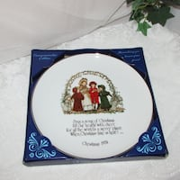 Vintage Holly Hobbie Christmas Collector Plate 1976, Excellent 538 km