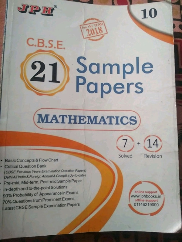 Maths jph book for class 10