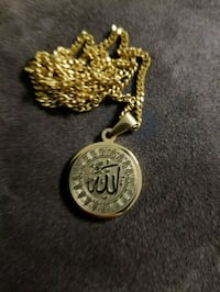 Islamic calligraphy pendant  Woodlawn, 21244