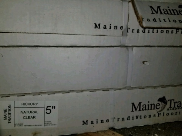 Hardwood flooring, Hickory, new in box 0fd27d2d-1049-49ee-9746-fe78e0a2a3be