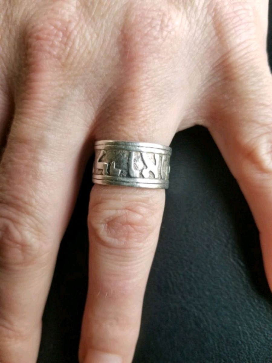 Photo James Avery Song of Solomon silver ladies band sz