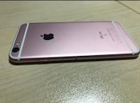 alan gri iPhone 6 kutu ile Sancaktepe, 34885