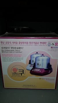 All in one Japanese cooking system Half Moon Bay, 94019
