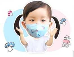 Filteration Effective 99 (BFE99) Childrens Face Mask 10pc!