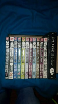 Death note book  collection